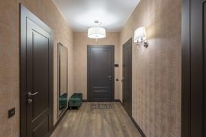 Дом J-30196, Довженко, Вита-Почтовая - Фото 21