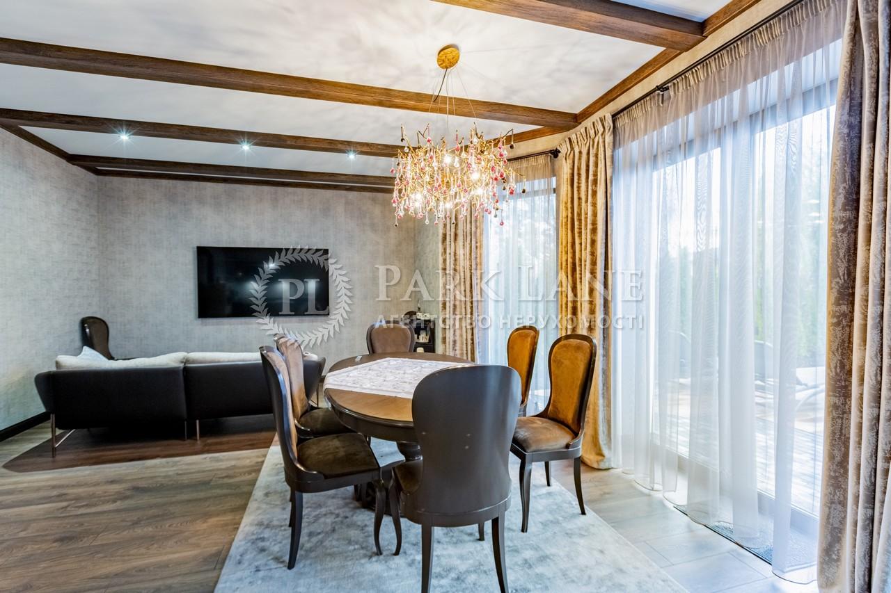 Дом J-30196, Довженко, Вита-Почтовая - Фото 6