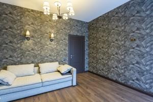 Дом J-30196, Довженко, Вита-Почтовая - Фото 10