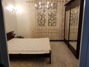 Квартира R-36524, Маланюка Евгения (Сагайдака Степана), 101 корпус 29, Киев - Фото 4