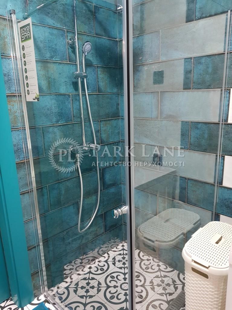 Квартира R-36524, Маланюка Евгения (Сагайдака Степана), 101 корпус 29, Киев - Фото 9