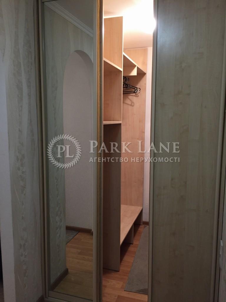 Квартира ул. Киото, 15, Киев, Z-468542 - Фото 8