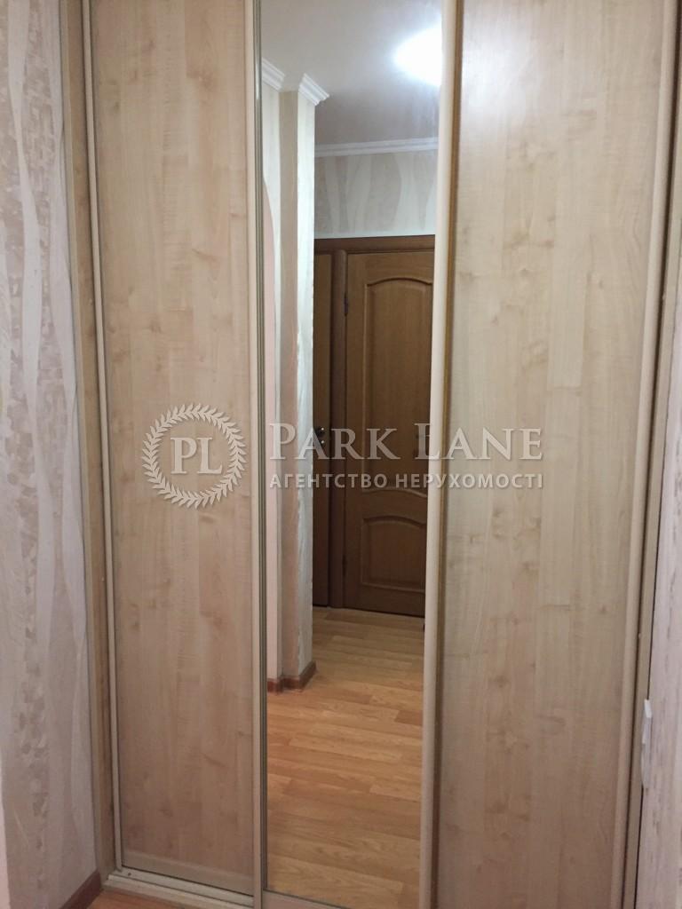 Квартира ул. Киото, 15, Киев, Z-468542 - Фото 9