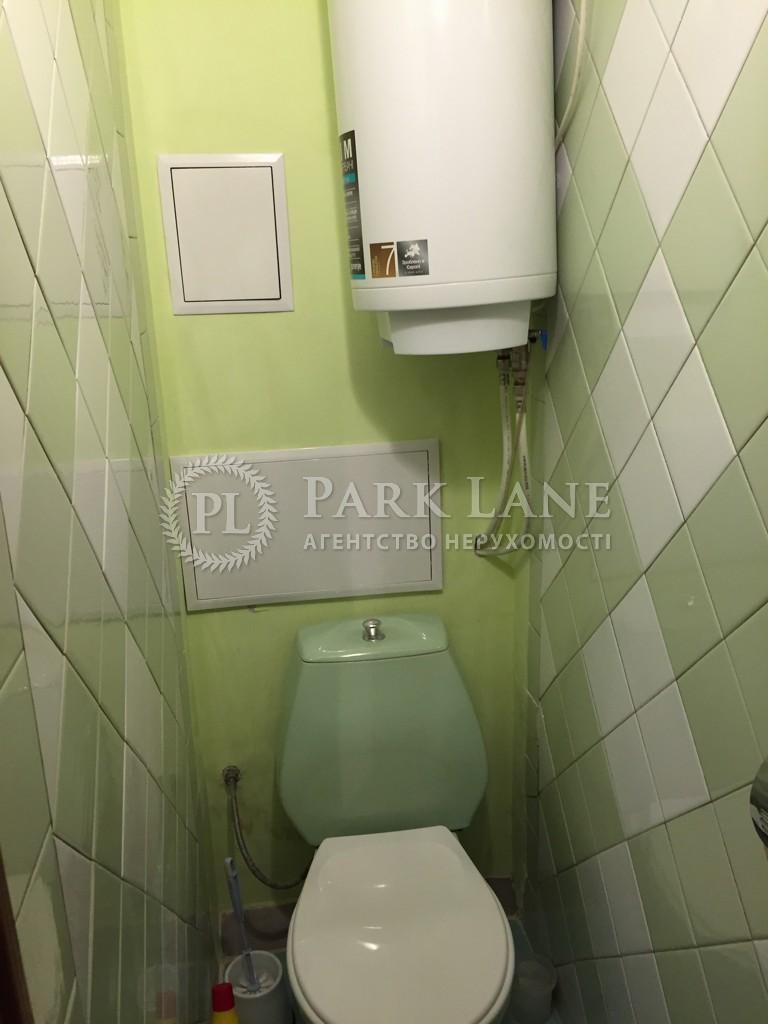 Квартира ул. Киото, 15, Киев, Z-468542 - Фото 5