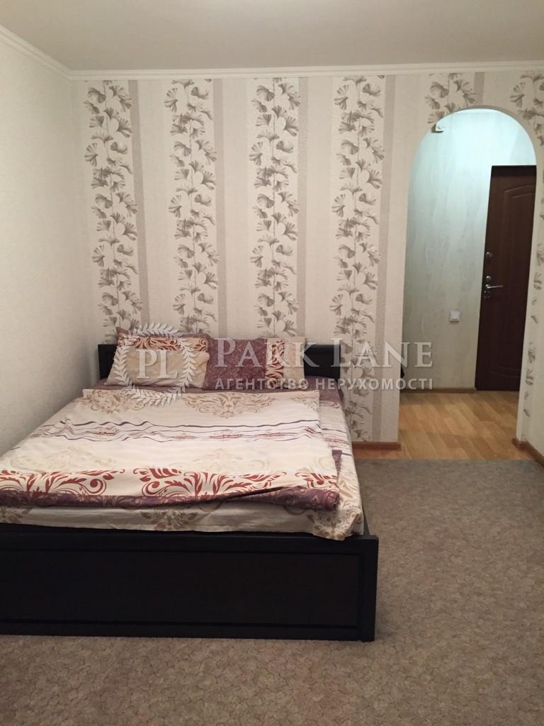 Квартира ул. Киото, 15, Киев, Z-468542 - Фото 2