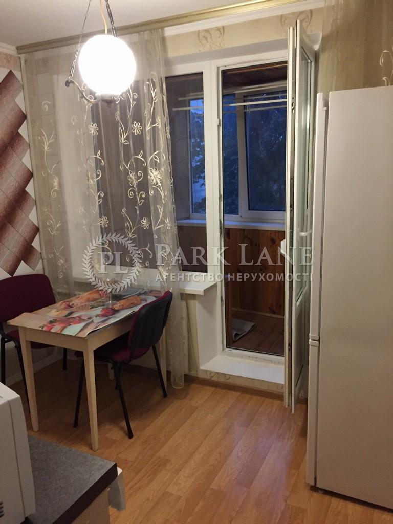 Квартира ул. Киото, 15, Киев, Z-468542 - Фото 4
