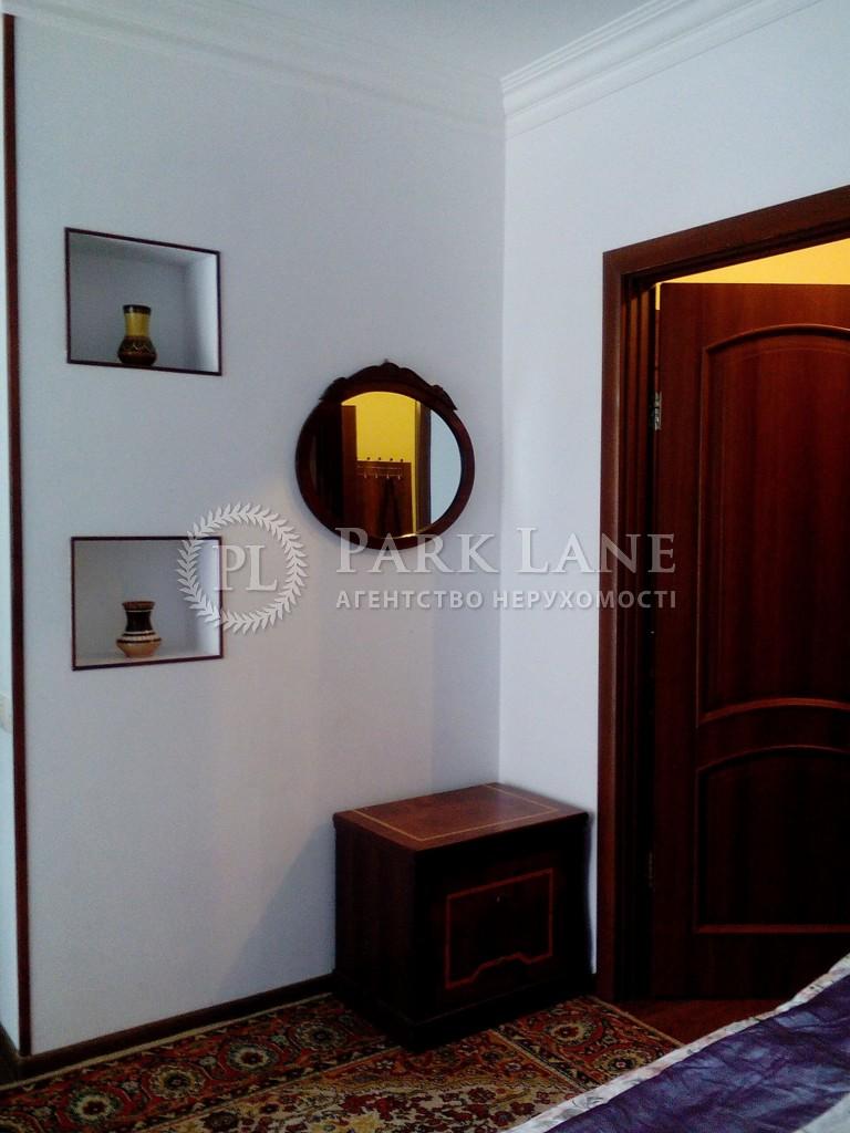 Квартира ул. Петрицкого Анатолия, 13, Киев, Z-135172 - Фото 9