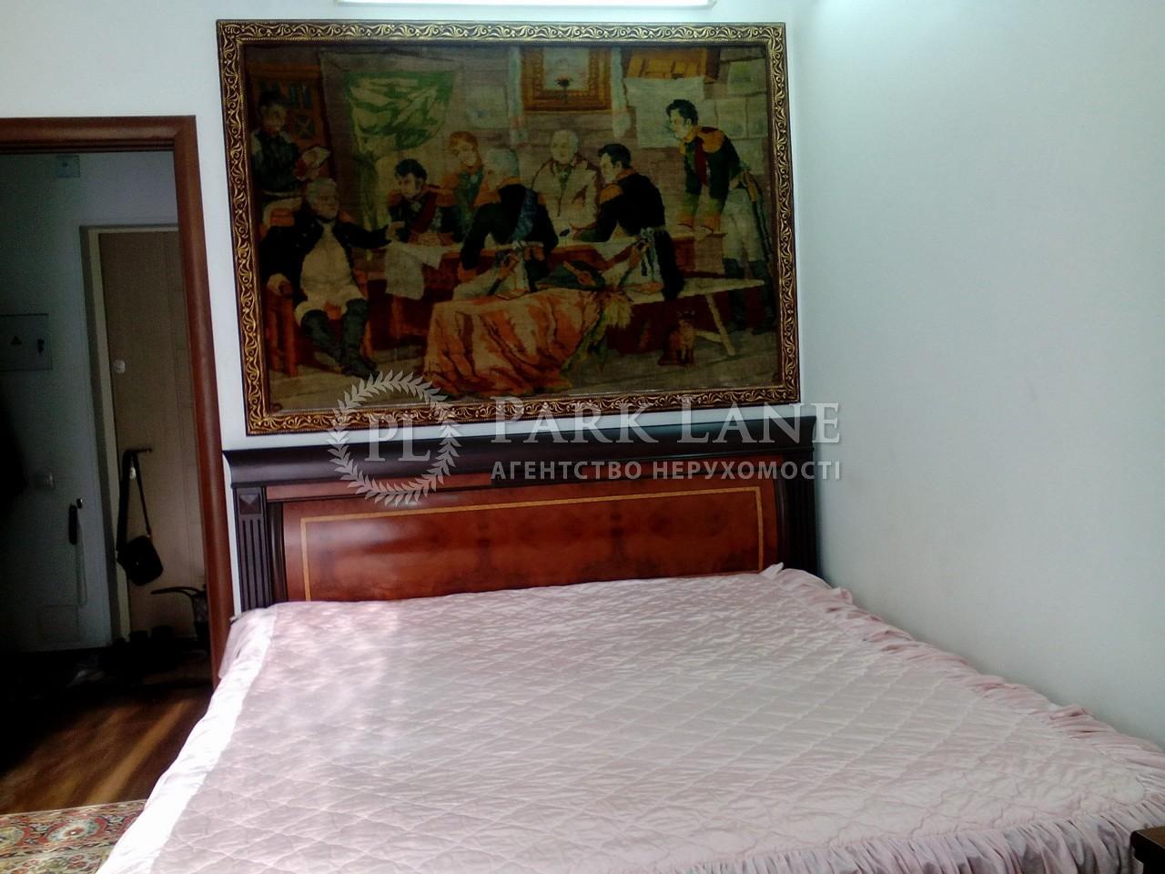 Квартира ул. Петрицкого Анатолия, 13, Киев, Z-135172 - Фото 7