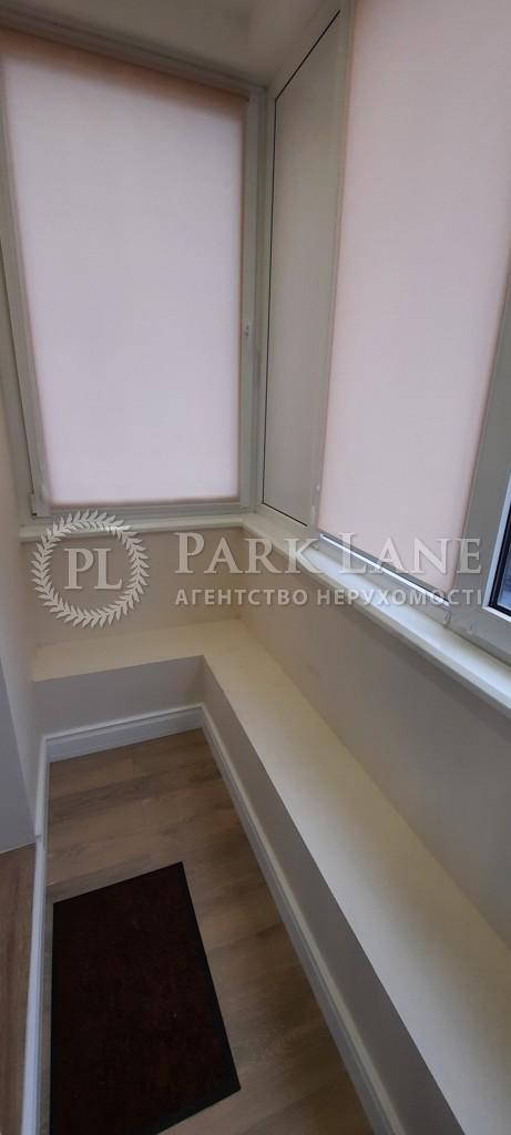 Квартира ул. Саксаганского, 37к, Киев, R-34902 - Фото 13