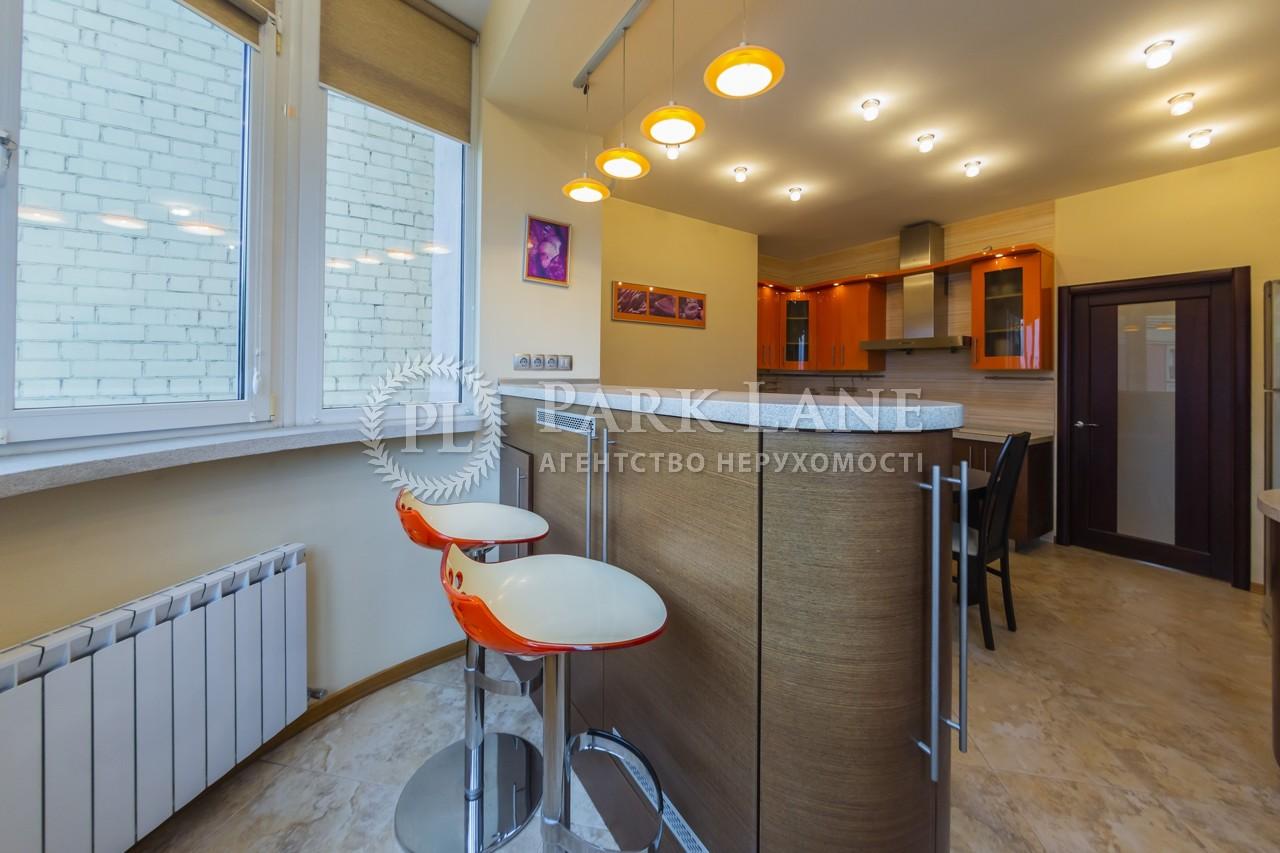 Квартира ул. Черновола Вячеслава, 25, Киев, L-28059 - Фото 12