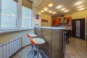 Квартира L-28059, Черновола Вячеслава, 25, Киев - Фото 14
