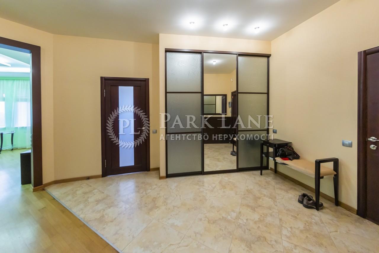 Квартира ул. Черновола Вячеслава, 25, Киев, L-28059 - Фото 22