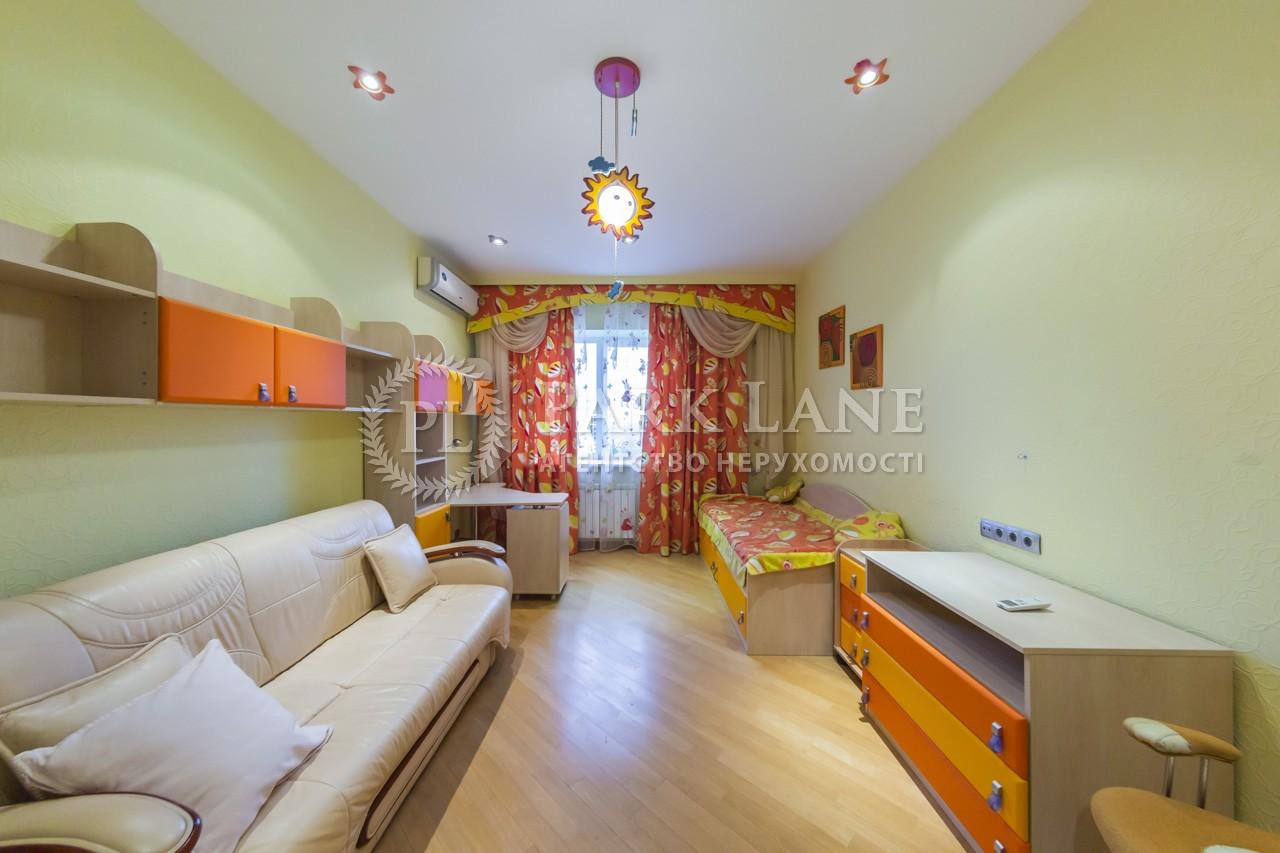 Квартира ул. Черновола Вячеслава, 25, Киев, L-28059 - Фото 7