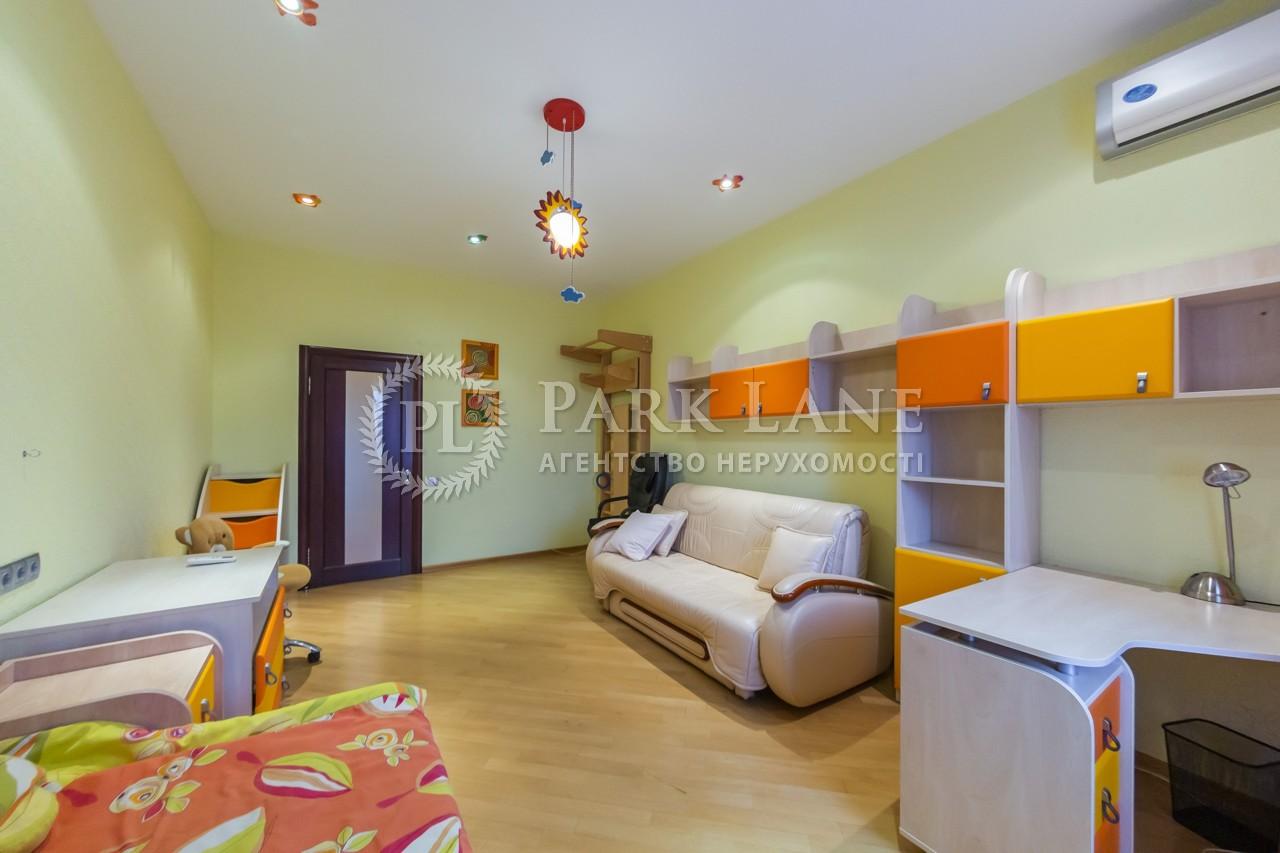Квартира ул. Черновола Вячеслава, 25, Киев, L-28059 - Фото 8