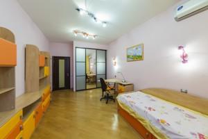 Квартира L-28059, Черновола Вячеслава, 25, Киев - Фото 12