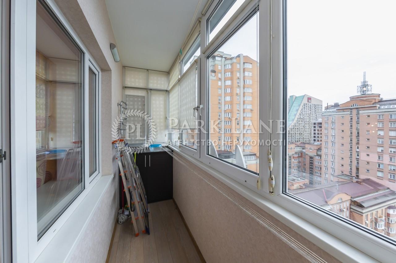Квартира ул. Черновола Вячеслава, 25, Киев, L-28059 - Фото 18