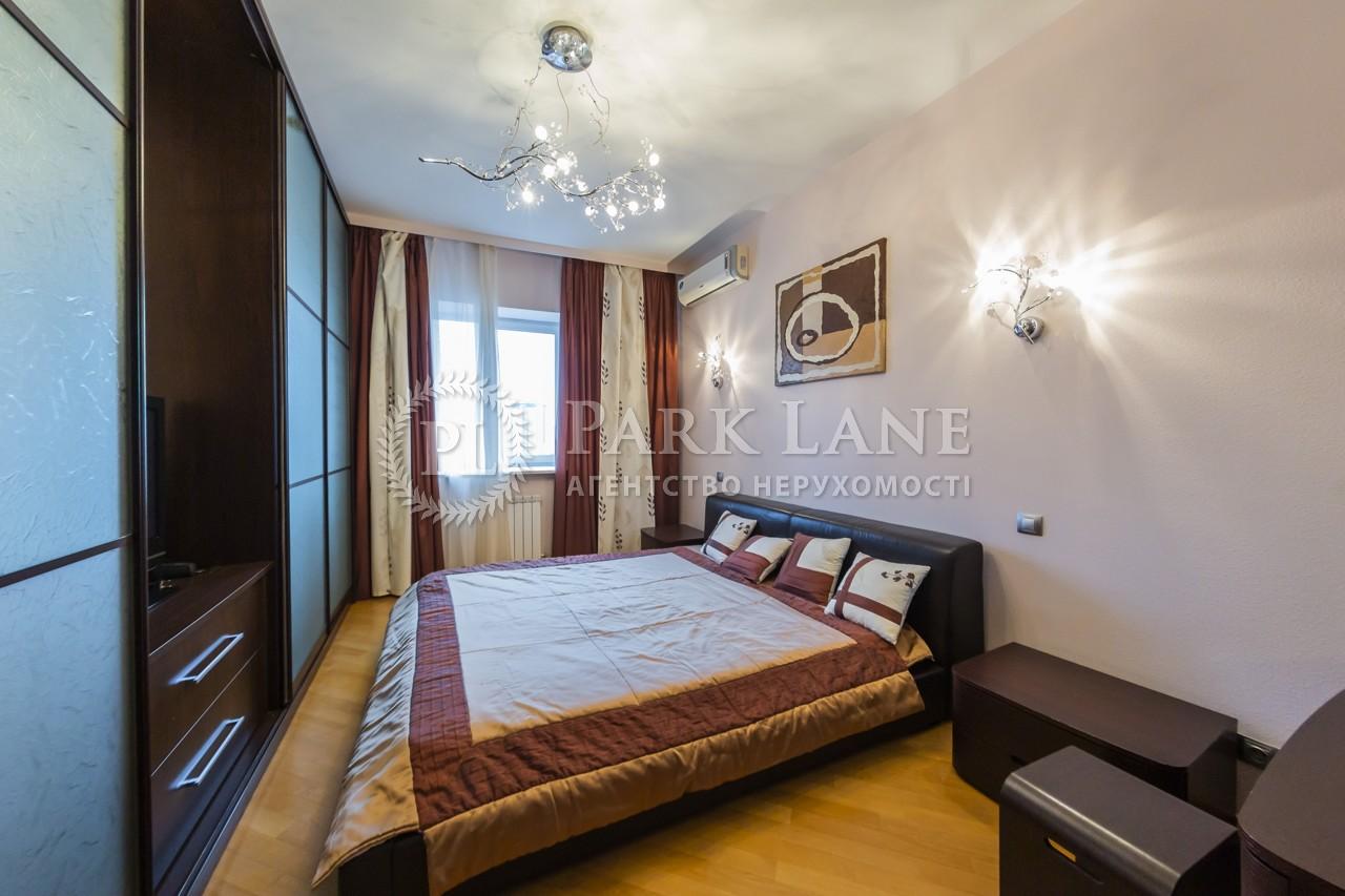 Квартира ул. Черновола Вячеслава, 25, Киев, L-28059 - Фото 5