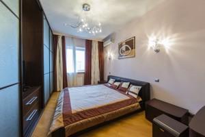 Квартира L-28059, Черновола Вячеслава, 25, Киев - Фото 7