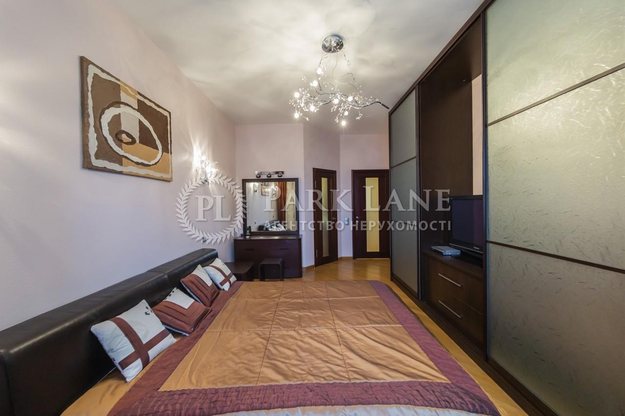 Квартира ул. Черновола Вячеслава, 25, Киев, L-28059 - Фото 6