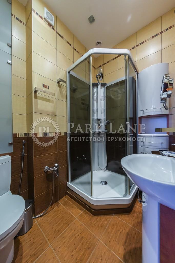 Квартира ул. Черновола Вячеслава, 25, Киев, L-28059 - Фото 16