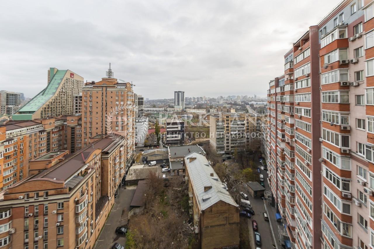 Квартира ул. Черновола Вячеслава, 25, Киев, L-28059 - Фото 24