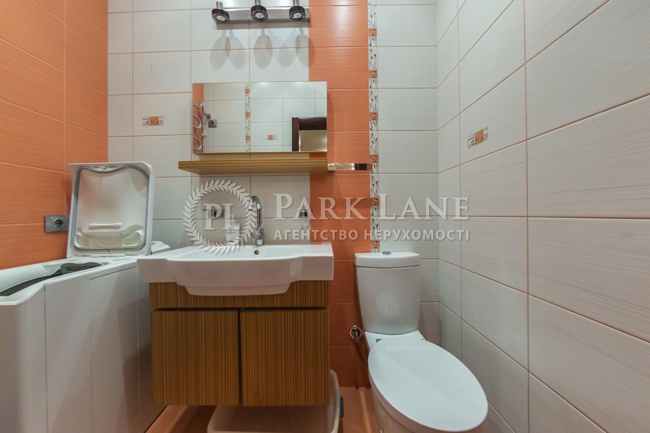 Квартира ул. Черновола Вячеслава, 25, Киев, L-28059 - Фото 17