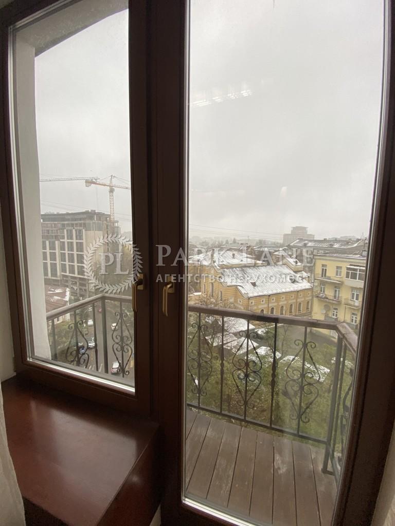 Квартира R-36545, Круглоуниверситетская, 11/19, Киев - Фото 6