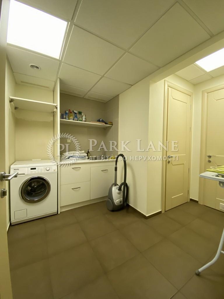 Квартира R-36545, Круглоуниверситетская, 11/19, Киев - Фото 13