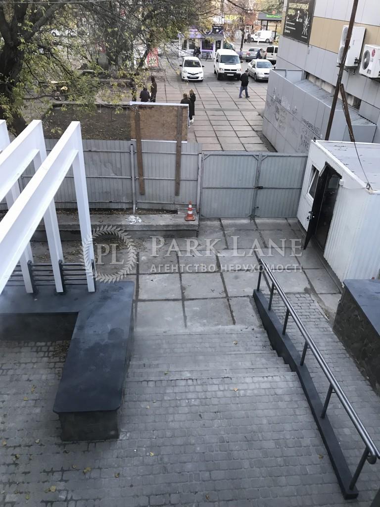Нежилое помещение, ул. Вербицкого Архитектора, Киев, J-29841 - Фото 29