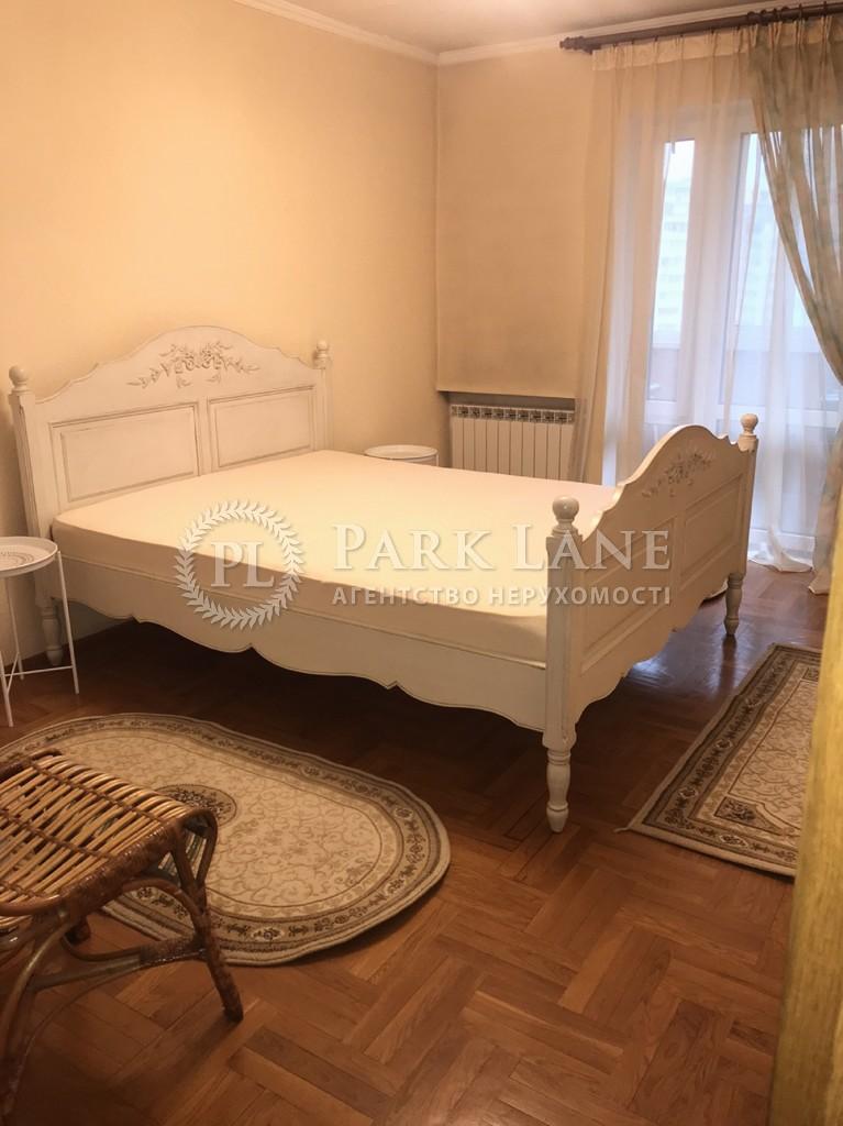 Квартира ул. Драгоманова, 20, Киев, Z-726613 - Фото 3