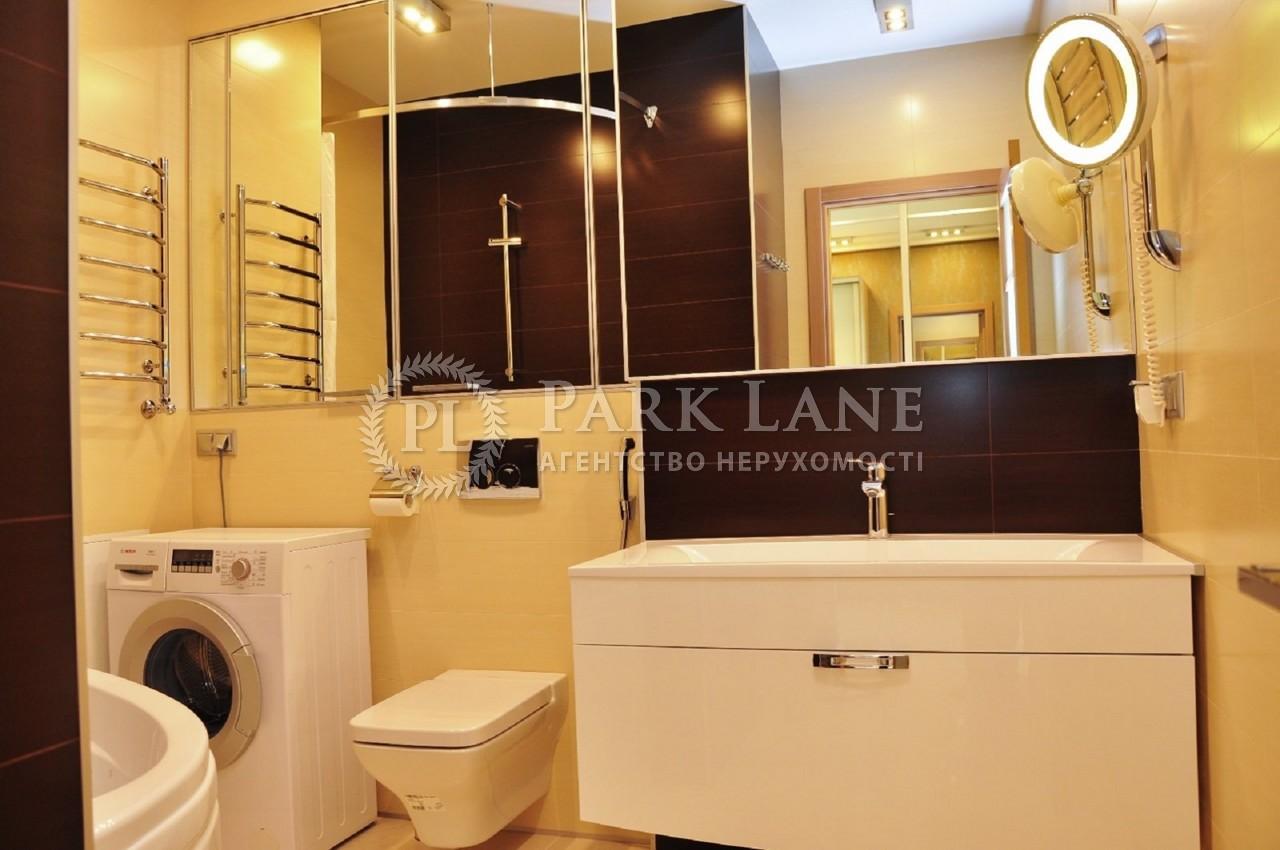 Квартира ул. Соломенская, 15а, Киев, Z-720283 - Фото 5