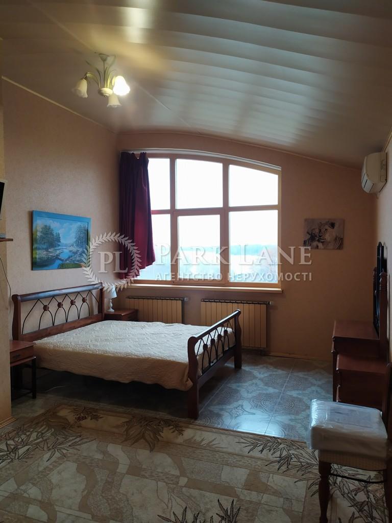 Квартира ул. Оболонская набережная, 19, Киев, K-10857 - Фото 5