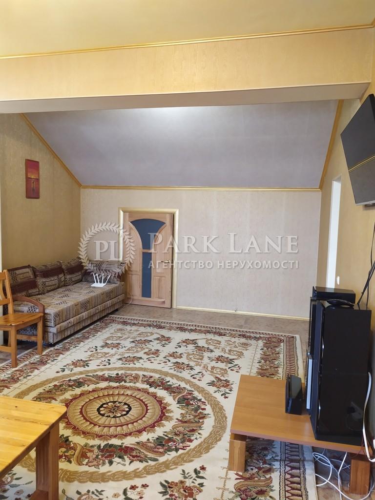 Квартира ул. Оболонская набережная, 19, Киев, K-10857 - Фото 4