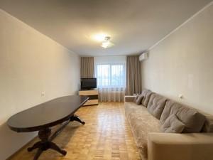 Квартира J-30220, Бальзака Оноре де, 91/29, Київ - Фото 1