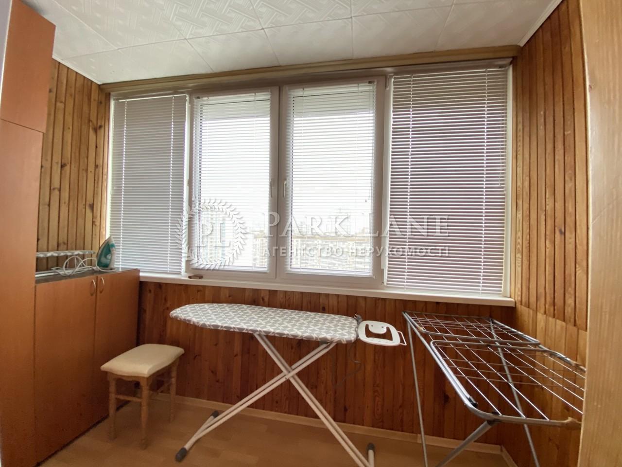 Квартира J-30220, Бальзака Оноре де, 91/29, Київ - Фото 11