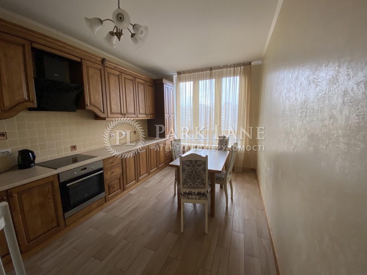 Квартира ул. Феодосийская, 2л, Киев, I-32091 - Фото 8