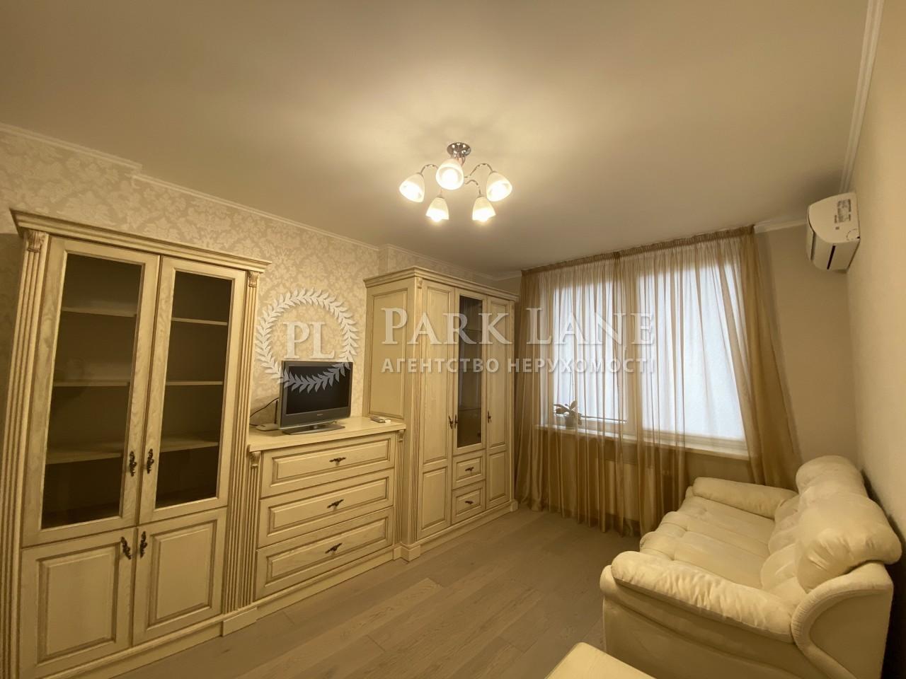 Квартира ул. Феодосийская, 2л, Киев, I-32091 - Фото 3