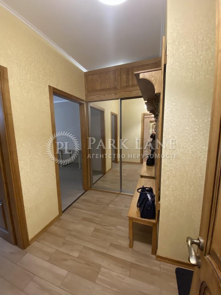 Квартира ул. Феодосийская, 2л, Киев, I-32091 - Фото 10