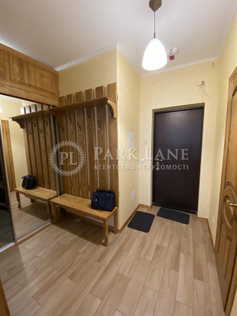 Квартира ул. Феодосийская, 2л, Киев, I-32091 - Фото 12
