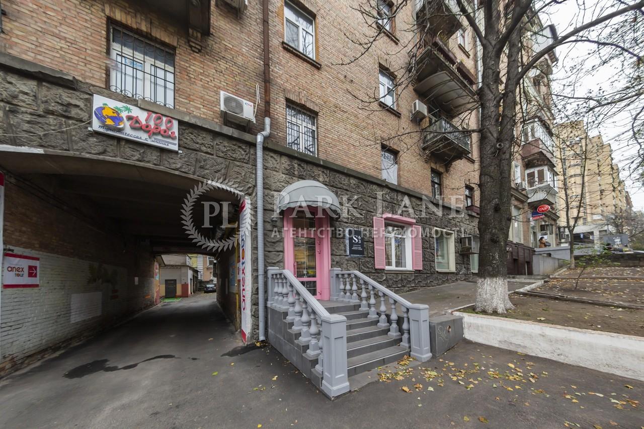 Нежилое помещение, ул. Саксаганского, Киев, N-22097 - Фото 18