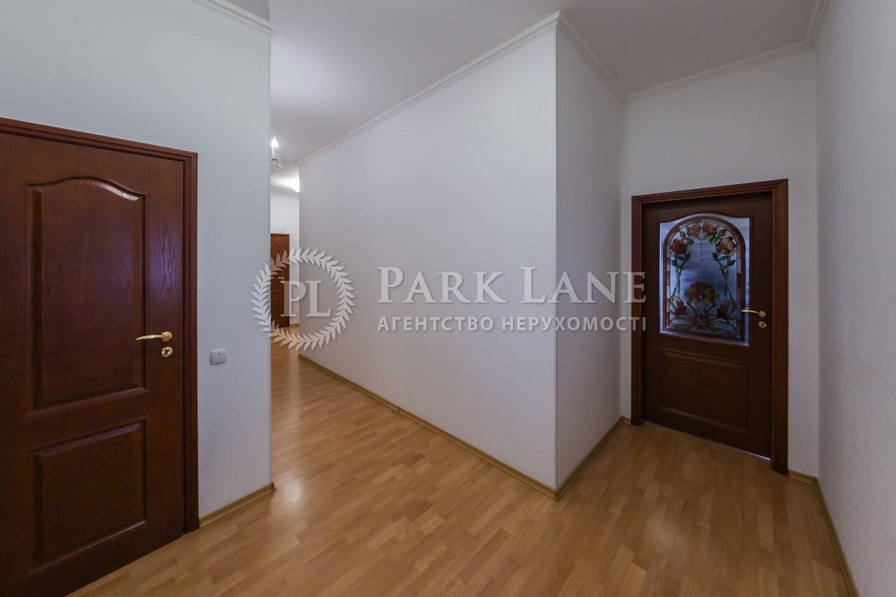 Квартира ул. Дмитриевская, 69, Киев, L-28065 - Фото 20