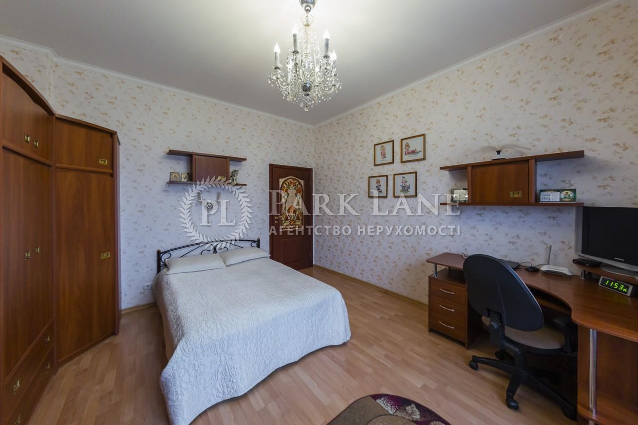 Квартира ул. Дмитриевская, 69, Киев, L-28065 - Фото 8