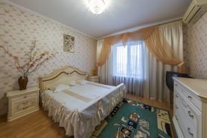Квартира L-28065, Дмитриевская, 69, Киев - Фото 10