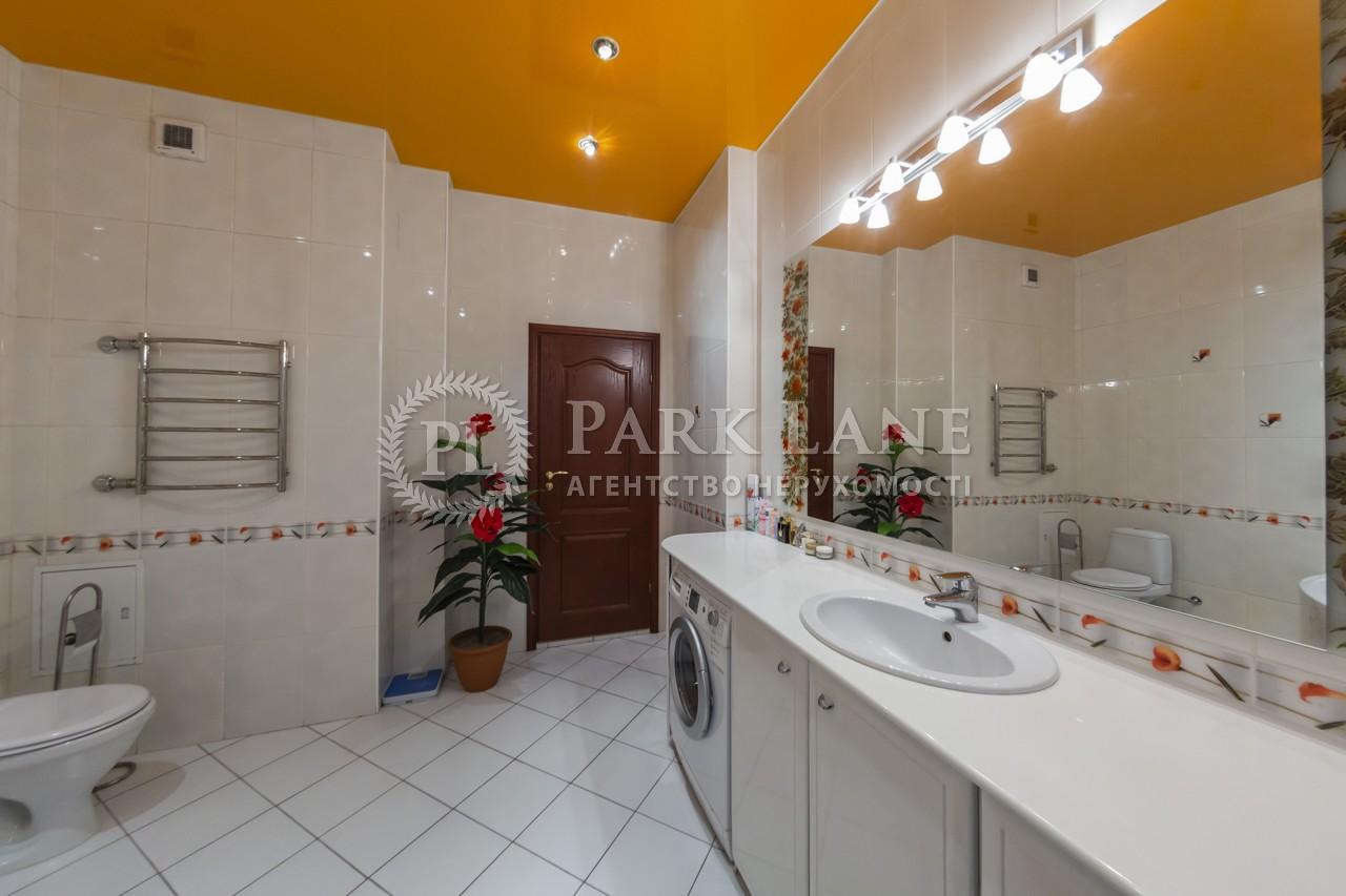 Квартира ул. Дмитриевская, 69, Киев, L-28065 - Фото 14
