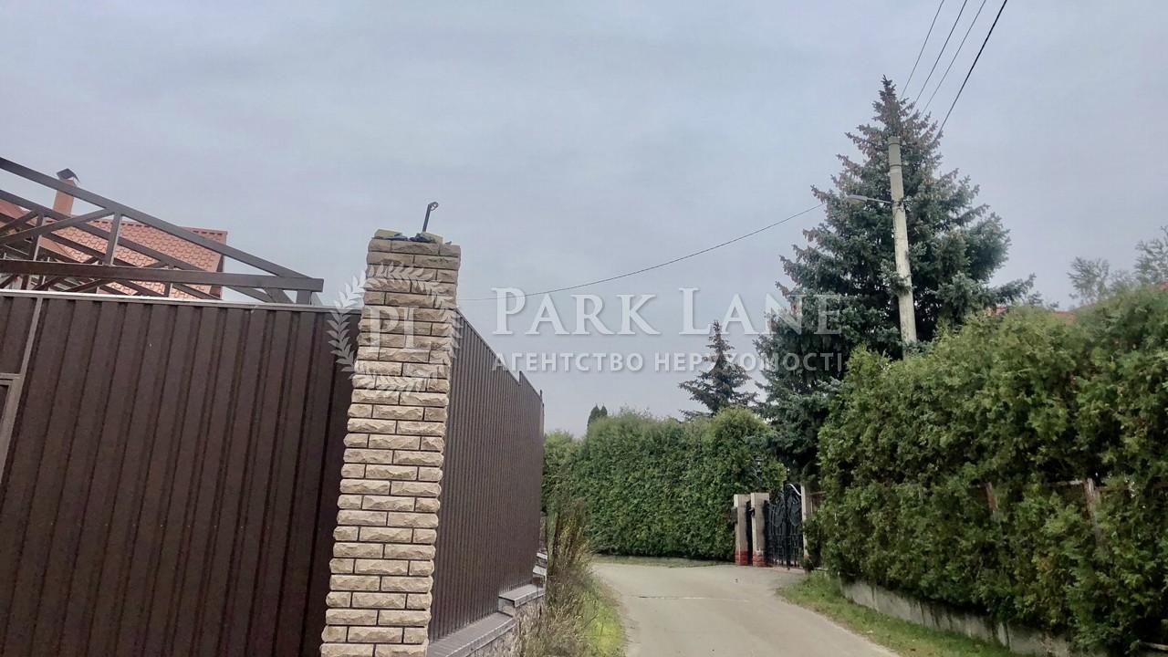 Земельный участок ул. Рыболовецкая, Киев, R-34258 - Фото 6