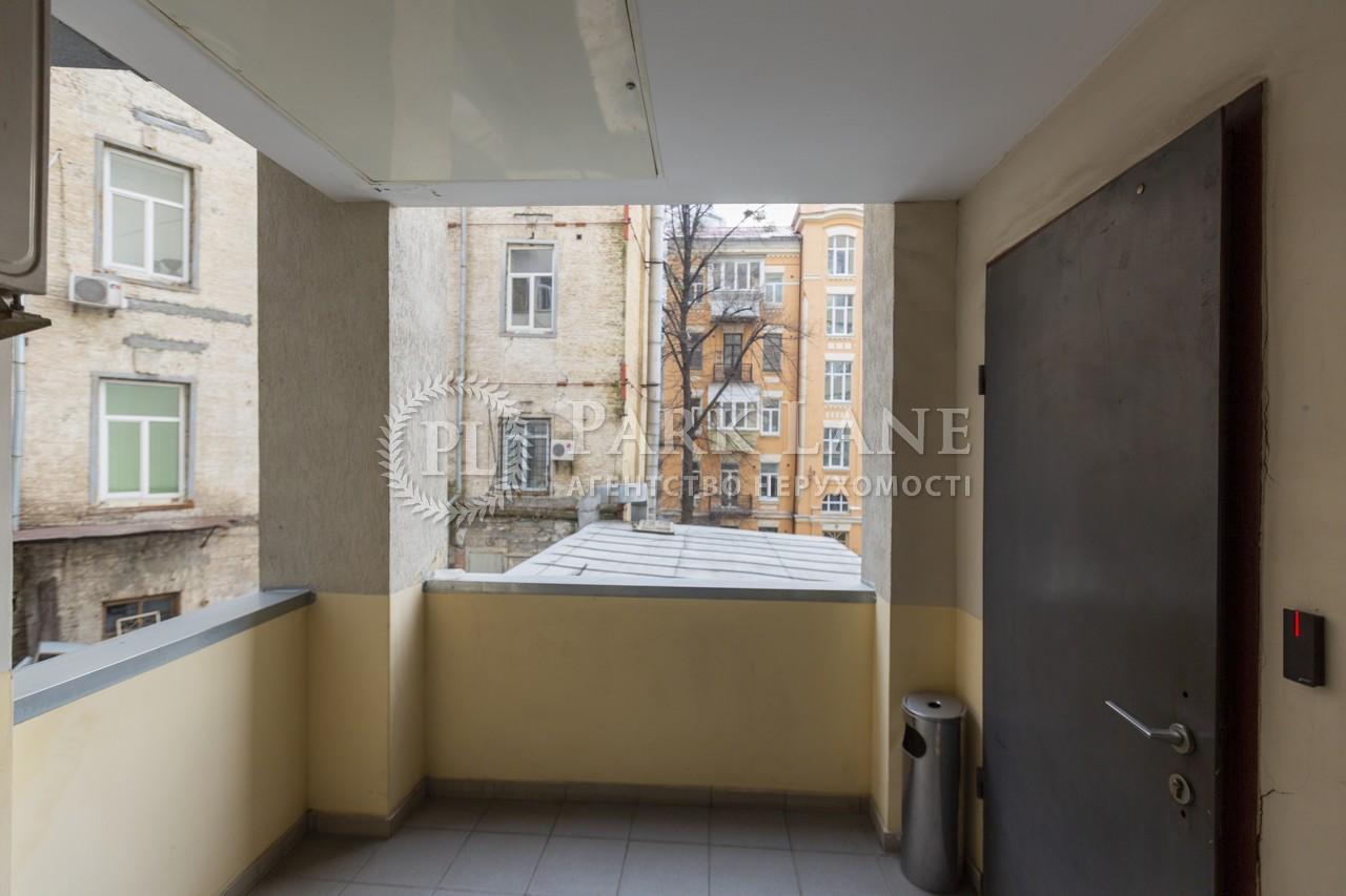 Нежилое помещение, Гончара Олеся, Киев, J-30175 - Фото 22