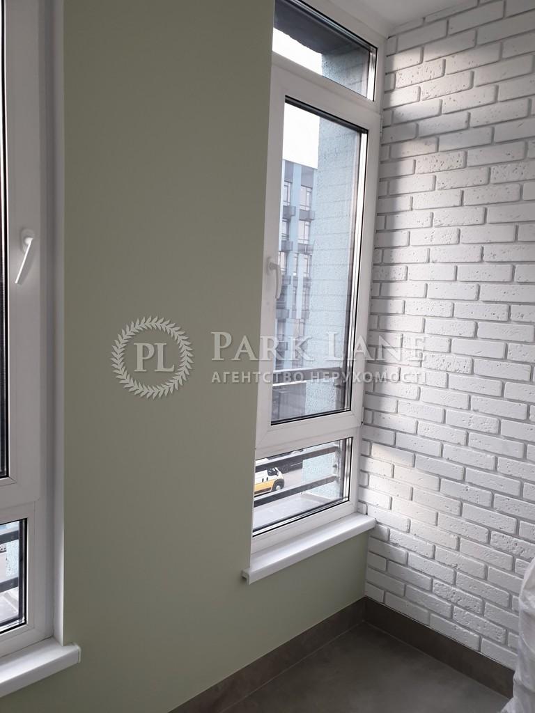 Квартира вул. Теремківська, 4а, Київ, J-30237 - Фото 13