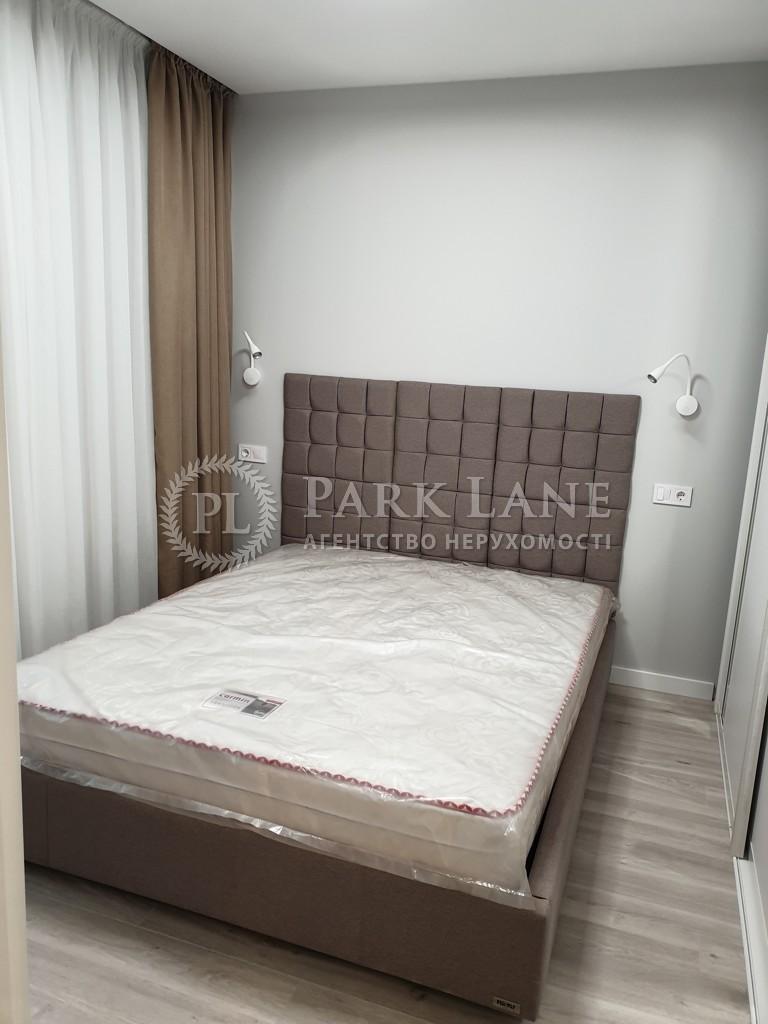 Квартира ул. Теремковская, 4а, Киев, J-30238 - Фото 6