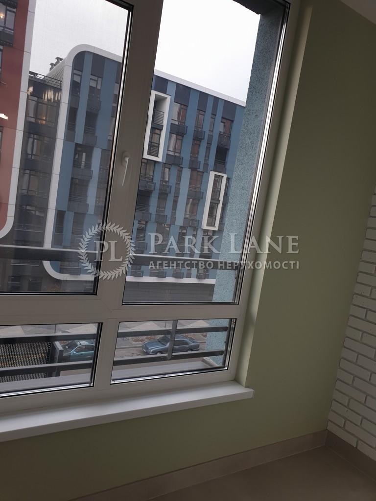 Квартира ул. Теремковская, 4а, Киев, J-30238 - Фото 11