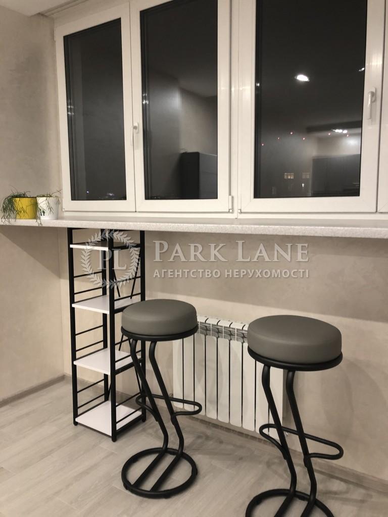 Квартира ул. Маланюка Евгения (Сагайдака Степана), 101 корпус 18-21, Киев, R-36561 - Фото 8